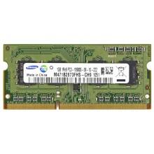 Модуль памяти для ноутбука SODIMM DDR3 1GB PC10600 1333МГц Kingston/Samsung/Hynix 1.5v б.у.